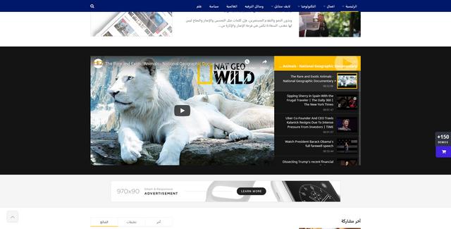 Screenshot-2018-11-15-JNews-RTL-Best-Premium-Word-Press-Theme-Support-for-RTL-Language