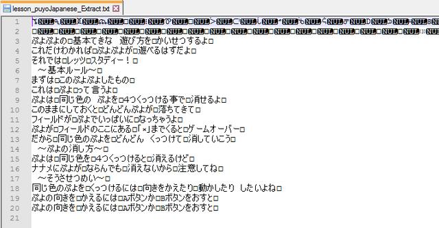 [Image: MTX2_TXT_Fail_02.png]