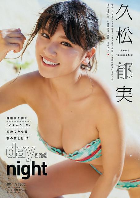 久松郁实 佐藤あいりYoung Magazine02