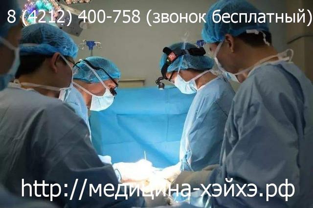 Стоматология в Хэйхэ