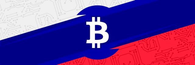 Bitkoin_v_Rossii