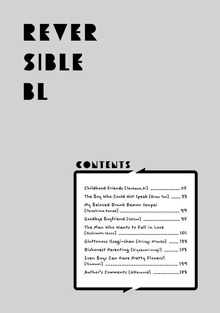 004_contents