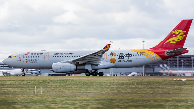 Capital Airlines A330 290718