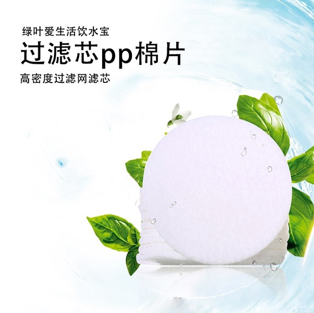 PP_WATER_FILTER_PP_Cotton_Page_1_Image_0001