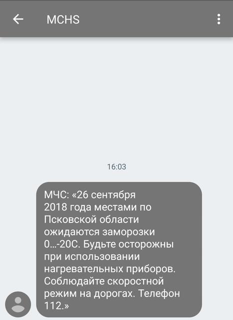 Screenshot 20180925 160456