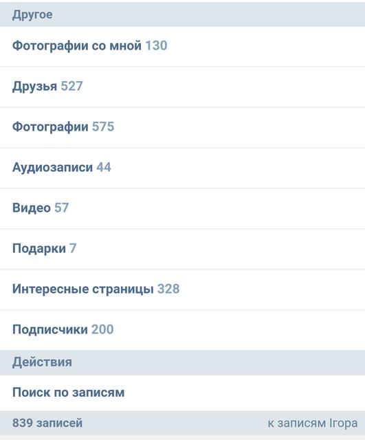 Screenshot_2017_11_20_22_30_05_1.png