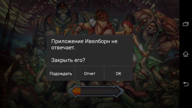 Screenshot_2018_04_26_11_33_45_1
