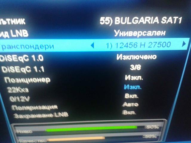 24819303_1242797762519744_1929742432_o