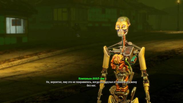 Fallout4_2017_11_19_10_28_25_79.jpg