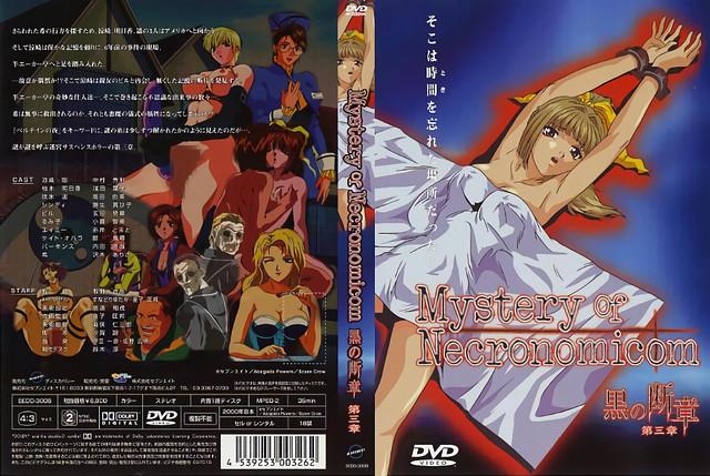 18 DVD 960x720 x264 AAC