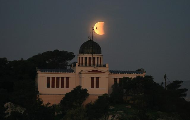 άγνωστη Αθήνα