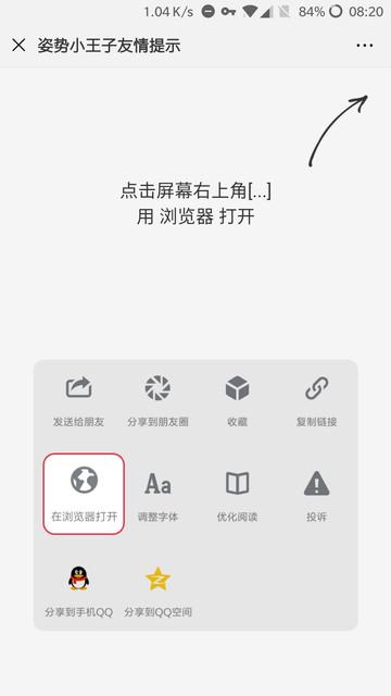 Screenshot_20181002_082011