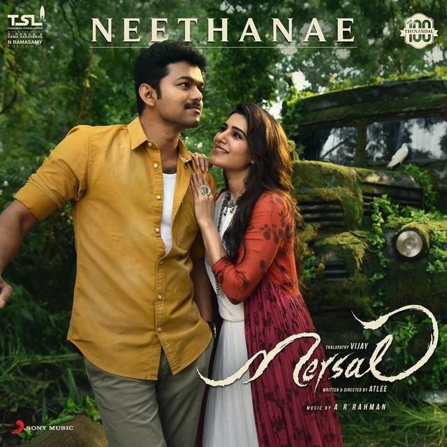 Sadhana kaatre tamil song free download
