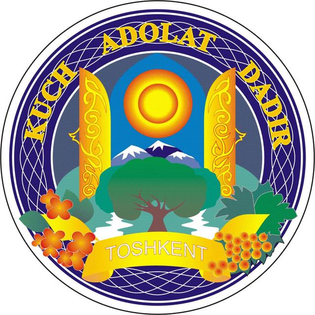 Tashkent-emblem