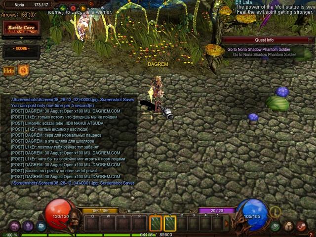 Screen_08_28_12_04_0001.jpg