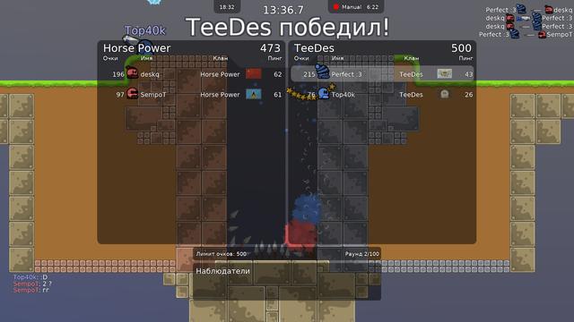 screenshot 2018 01 28 18 32 49