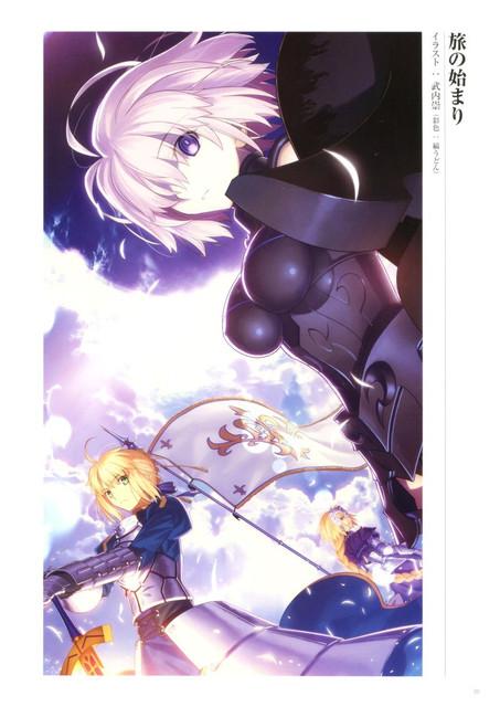 Fate_Grand_Order_Memories_I_概念礼装画集 FGOimg0020