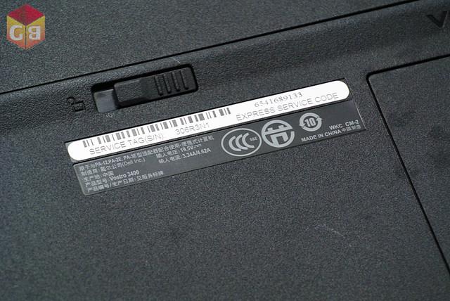 DSC 6209