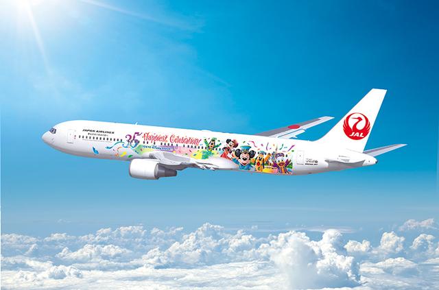[Tokyo Disney Resort] 35th Anniversary : Happiest Celebration ! (du 15 avril 2018 au 25 mars 2019) - Page 3 W853