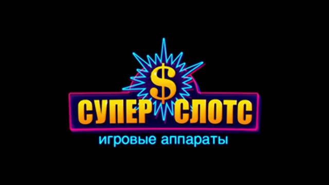 Виды азартных игр