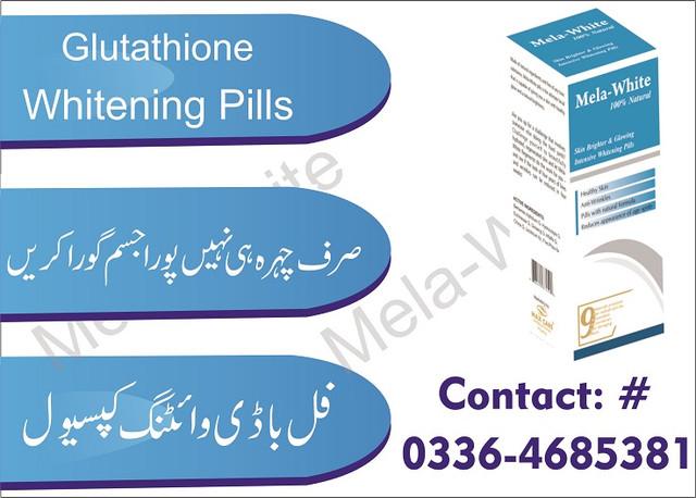glutathione-skin-whitening-cream-pills-in-pakistan-lahore-16.jpg