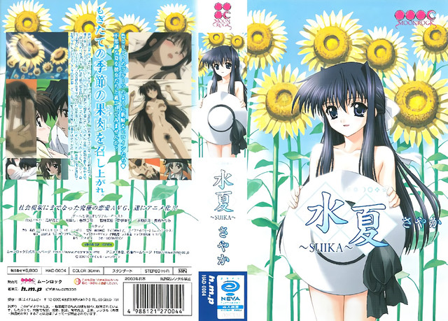 18-MOON-ROCK-SUIKA-DVD-960x720-x264-AAC-1.jpg
