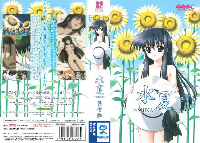 18 MOON ROCK SUIKA DVD 960x720 x264 AAC 1