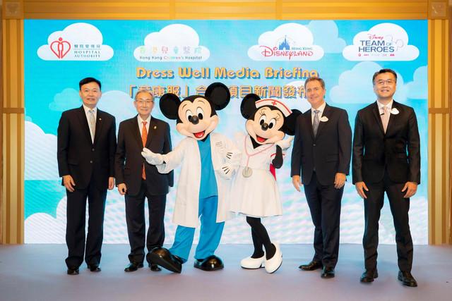 [Hong Kong Disneyland Resort] Le Resort en général - le coin des petites infos - Page 13 W870