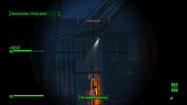 Fallout4_2017_11_19_19_19_51_97.jpg