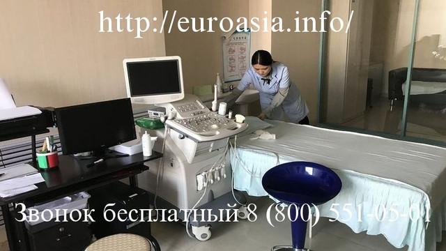 Отделение кардиологи в Евроазии