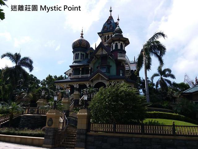 [Hong Kong Disneyland Resort] Le Resort en général - le coin des petites infos - Page 13 X8