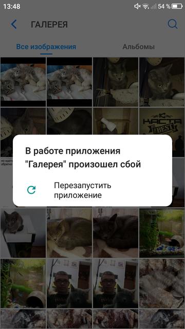 Screenshot 20180409 134811
