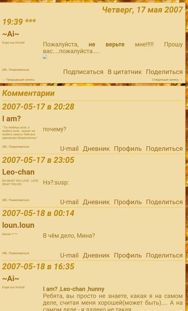 Screenshot-20181106-210523-2.png