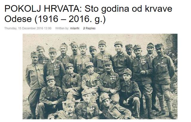 POKOLJ_HRVATA_U_ODESI