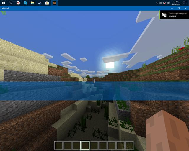 Desktop Screenshot 2018 06 20 10 03 17 83