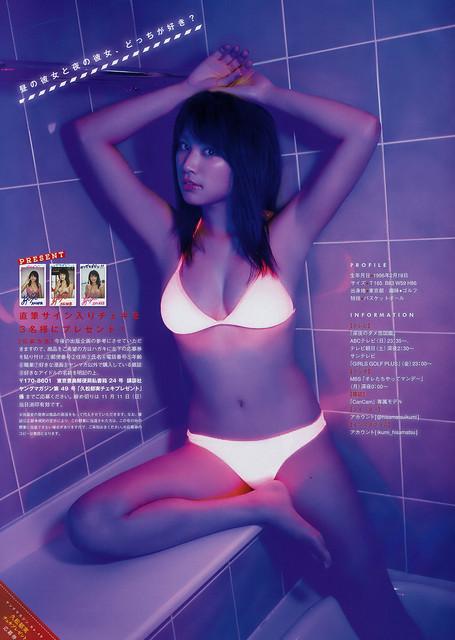 久松郁实 佐藤あいりYoung Magazine06