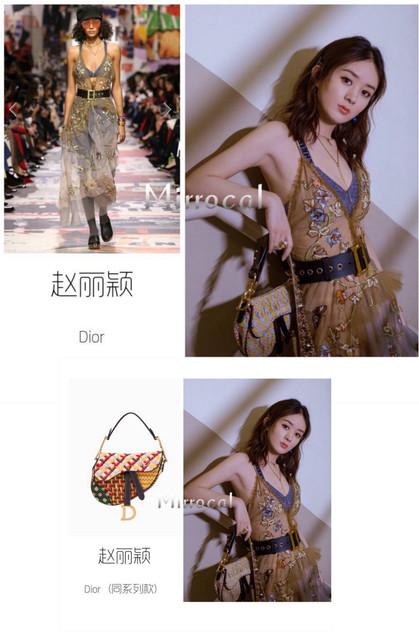 Photo_Collage_1535456271985.jpg