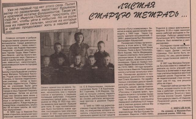 7_1996