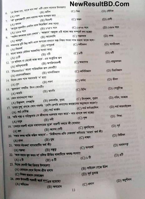 DU A Unit Question Page 13